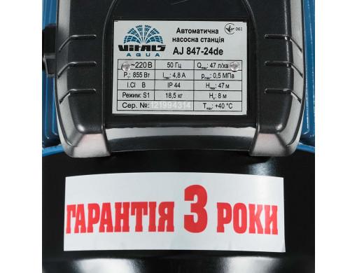 Насосна станція струйна Vitals aqua AJ 847-24de