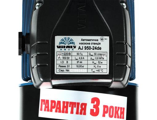 Насосна станція струйна Vitals aqua AJ 950-24de