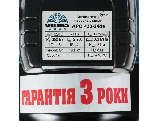 Насосная станция вихревая Vitals aqua APQ 433-24de