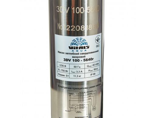 Насос заглибний свердловинний вихровий Vitals Aqua 3DV 100-5640r