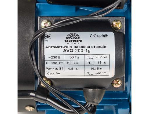 Насосна станція вихрова Vitals Aqua AVQ 220-1g