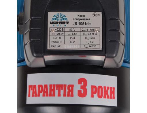 Насос поверхностный струйный Vitals aqua JS 1051de