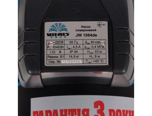 Насос поверхневий струменевий Vitals aqua JW 1064de