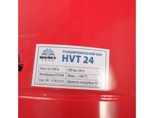 Бак расширительный сферический разборной 24л Vitals aqua HVT 24
