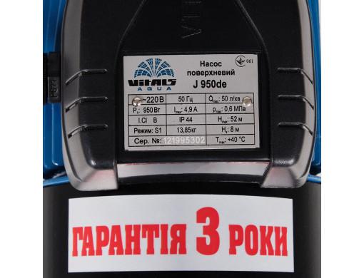Насос поверхневий струменевий Vitals aqua J 950de