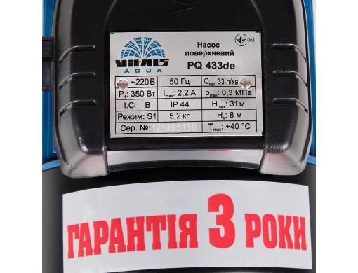Насос поверхностный вихревой Vitals aqua PQ 433de